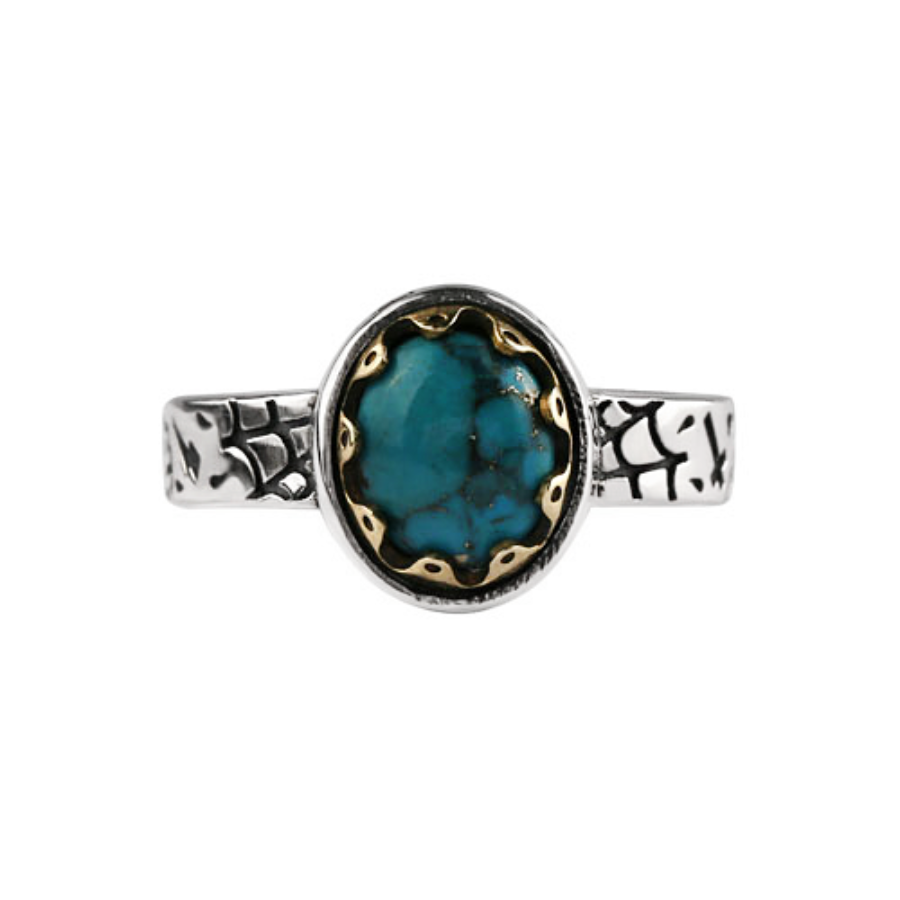 Turquoise School Ring